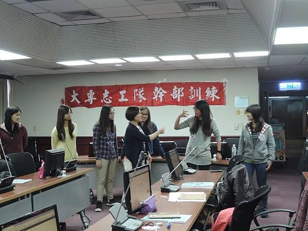 心彤老師帶領林口長庚大專志工隊「團隊向心力與凝聚力課程」 (6)