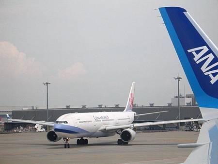 中華航空と全日本空輸