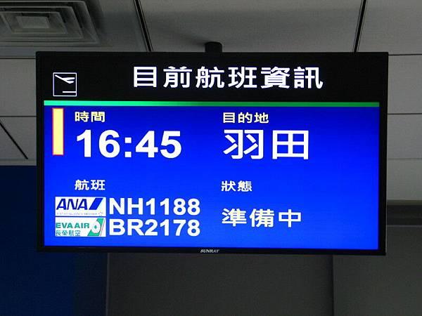 NH1188/BR2178