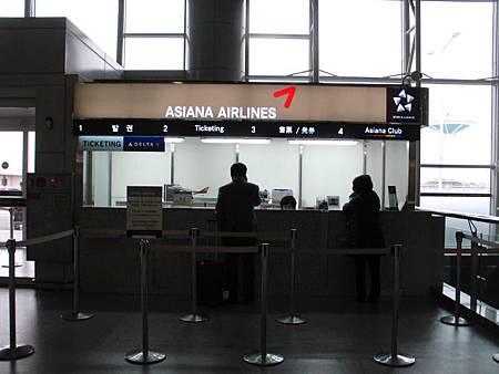 アシアナ航空チケットカウンター