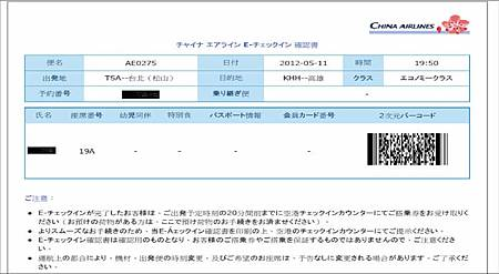 AE275-0001