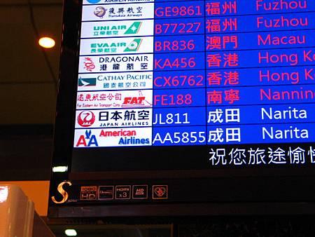 AE275-0038