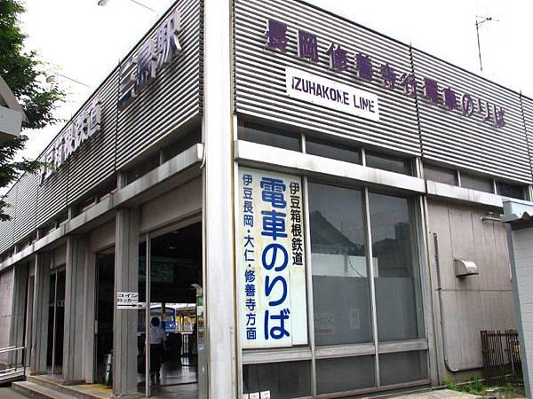 伊豆箱根鉄道三島駅