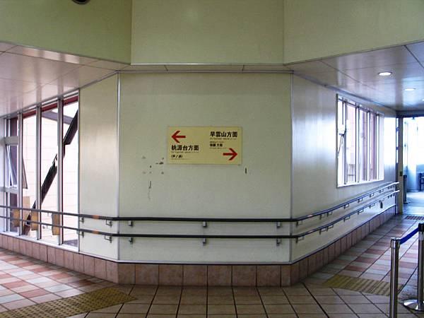箱根ロープウェイ大涌谷駅