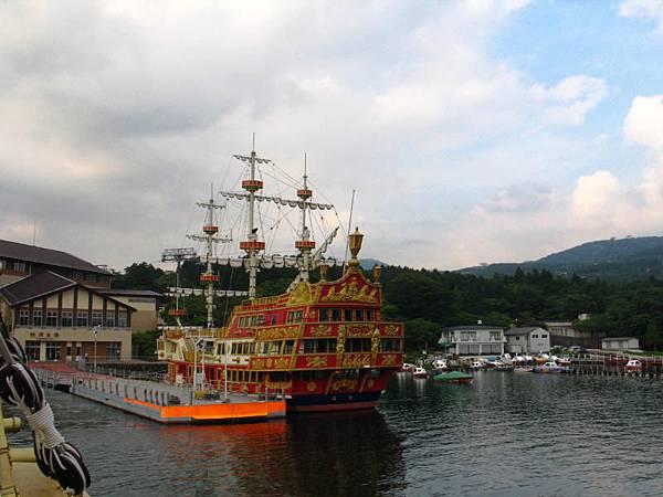 箱根海賊船