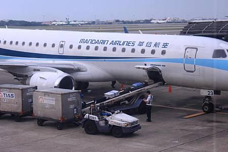 マンダリン航空(華信航空)