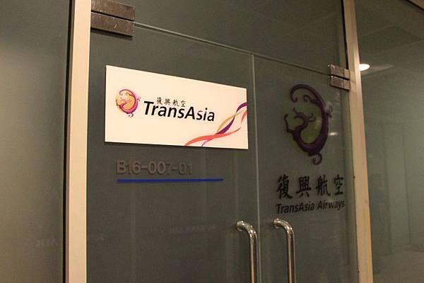 シンガポールチャンギ空港第二ターミナル