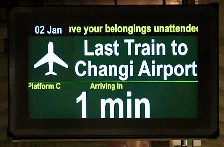 Last Train to Changi Airport