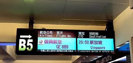 GE889