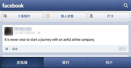 screenshot_2013-01-14_1410
