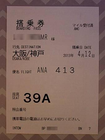 NH413