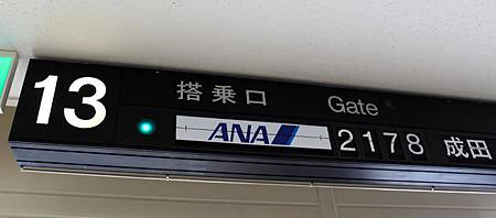 NH2178