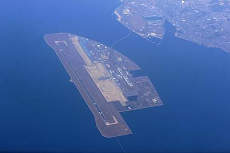 名古屋中部空港