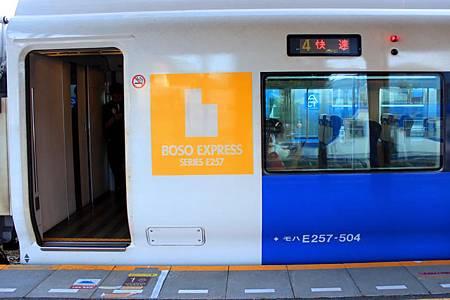 E257系500番台