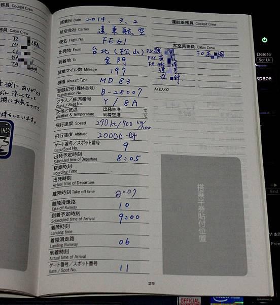 FE61-0040