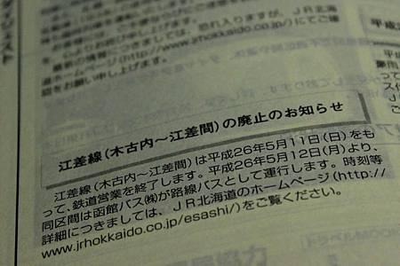 IMG_1539.JPG