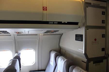 FE1051-0014
