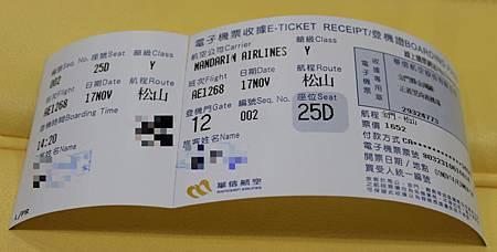 AE1268-0017