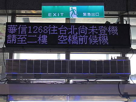 AE1268-0021