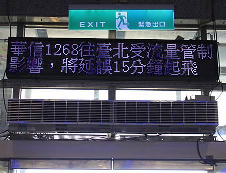 AE1268-0022