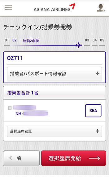 OZ711/BR2147