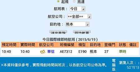 Screenshot_2015-06-19-05-21-46-1