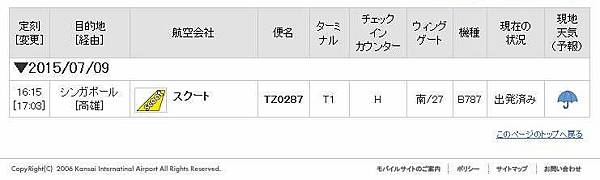 TZ287-20150709-1