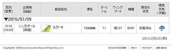 TZ288-20150709-4