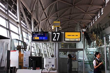 大阪関西空港第一ターミナル