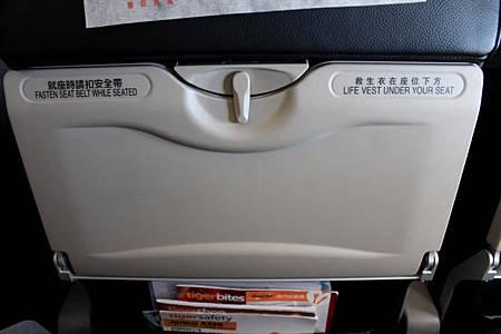 タイガーエア台湾