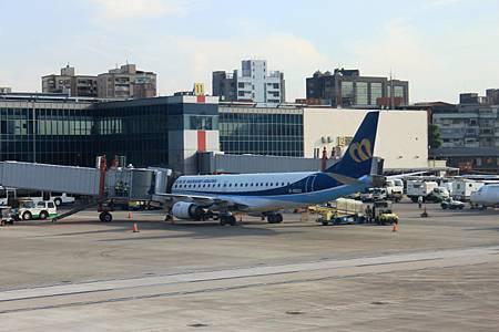 マンダリン航空