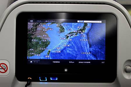 全日本空輸