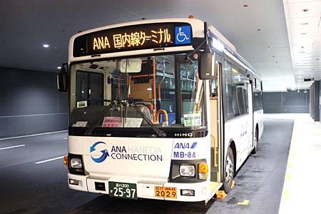 ANAシャトルバス