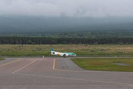 北海道エアシステム
