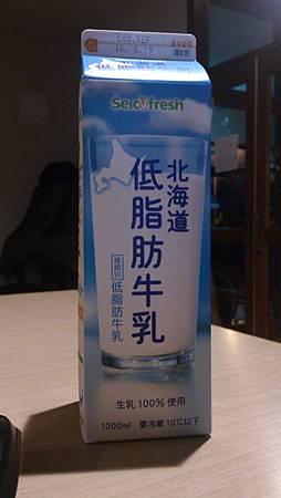 北海道低脂肪牛乳