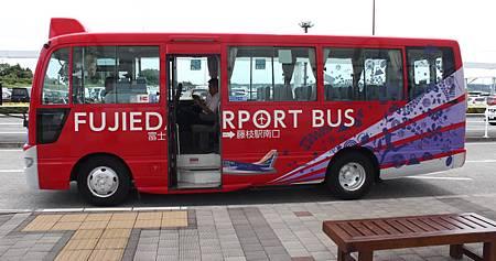 バス(藤枝行き)