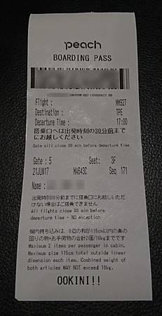 MM927