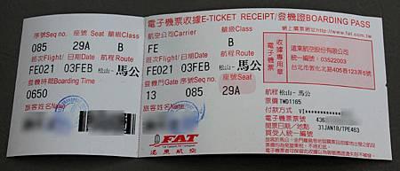 FE21-0001.JPG
