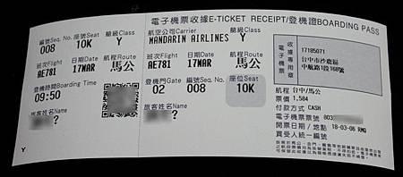 AE781-0001.JPG