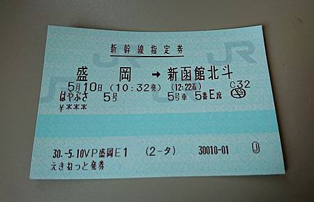 18-05-10-10-40-03-932_deco.jpg