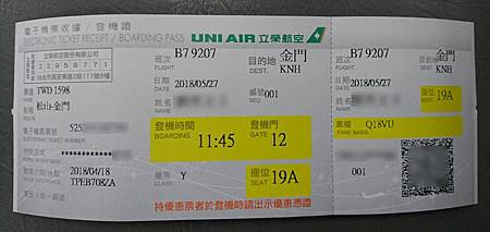 B79207-0005.JPG
