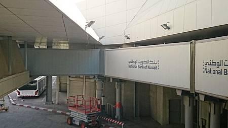 クウェート空港