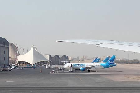 ジャジーラ航空