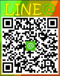 夢行者LINE@.png