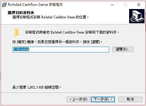 RichdadCashflowGame-02.JPG
