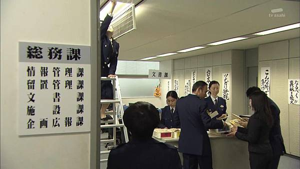 [130712][EXd]警部補矢部謙三2 #2[15-16-52].JPG