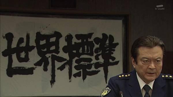 [130712][EXd]警部補矢部謙三2 #2[15-42-51].JPG