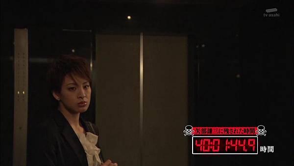 [130712][EXd]警部補矢部謙三2 #2[15-57-13].JPG