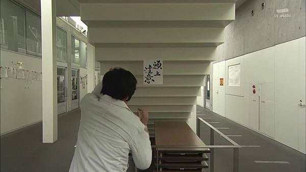 [130712][EXd]警部補矢部謙三2 #2[16-27-35].JPG