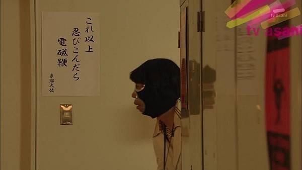 [130712][EXd]警部補矢部謙三2 #2[16-28-04].JPG